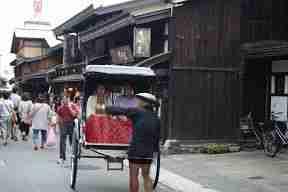 calles de Takayama