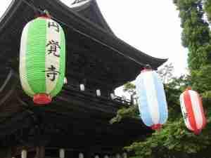 detalle de farolillos en templo Kitakamakura