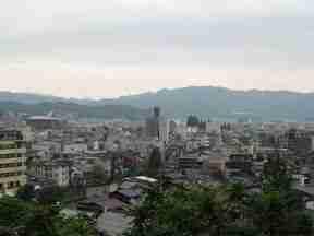 vistas de Takayama