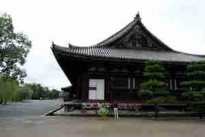 templo Sansujeando