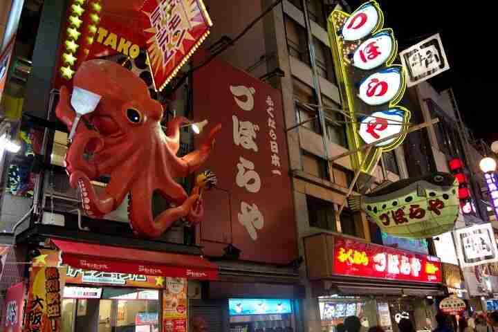 calles de Osaka