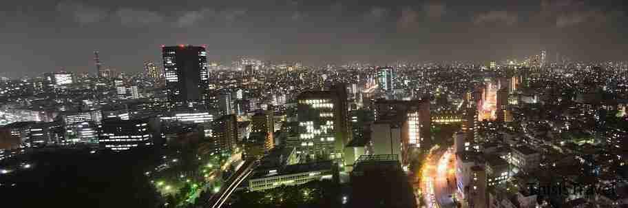 vistas desde el centro civico de Tokyo