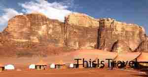 Desierto del Wadi Rum, Jordania